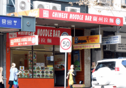Chinese Noodle Bar