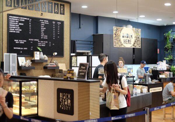 Blackstar Pastry, Newtown