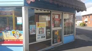 Langridge Store Hobart - Pakistani, Indian, Nepalese & Halal Take away